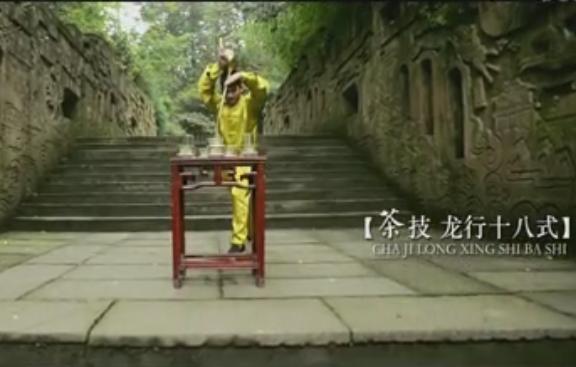 蒙顶山茶品牌宣传片